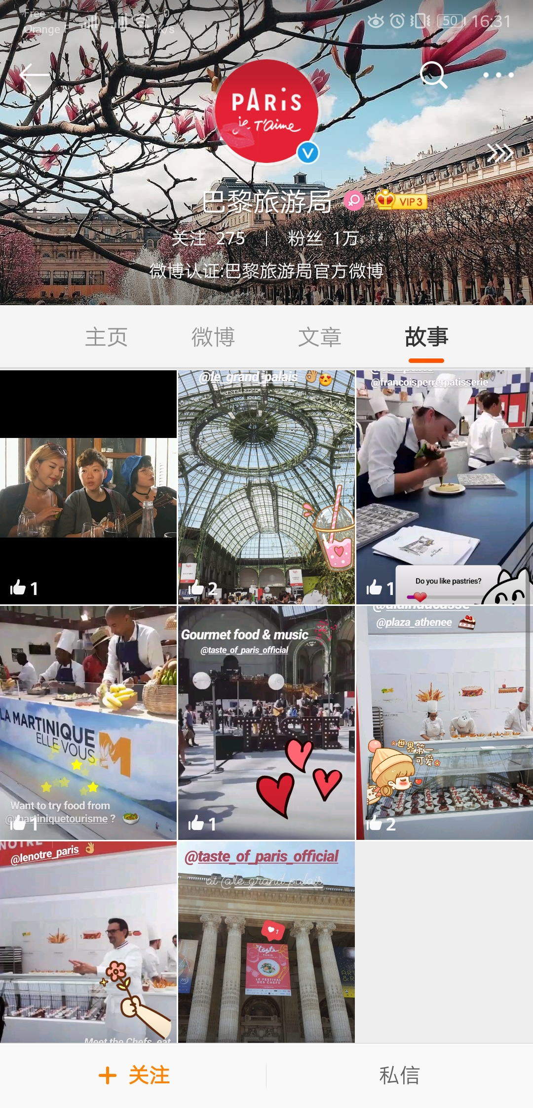 OTCP Weibo official account