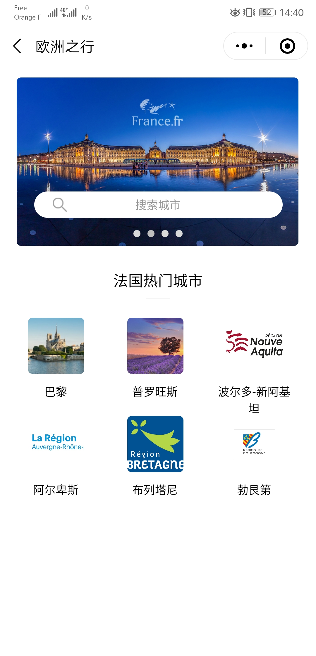 WeChat Mini-Program France Experience - EuroPass