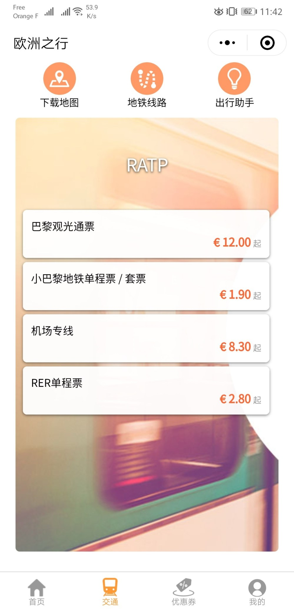 RATP ticketing wechat miniprogram Paris Transports