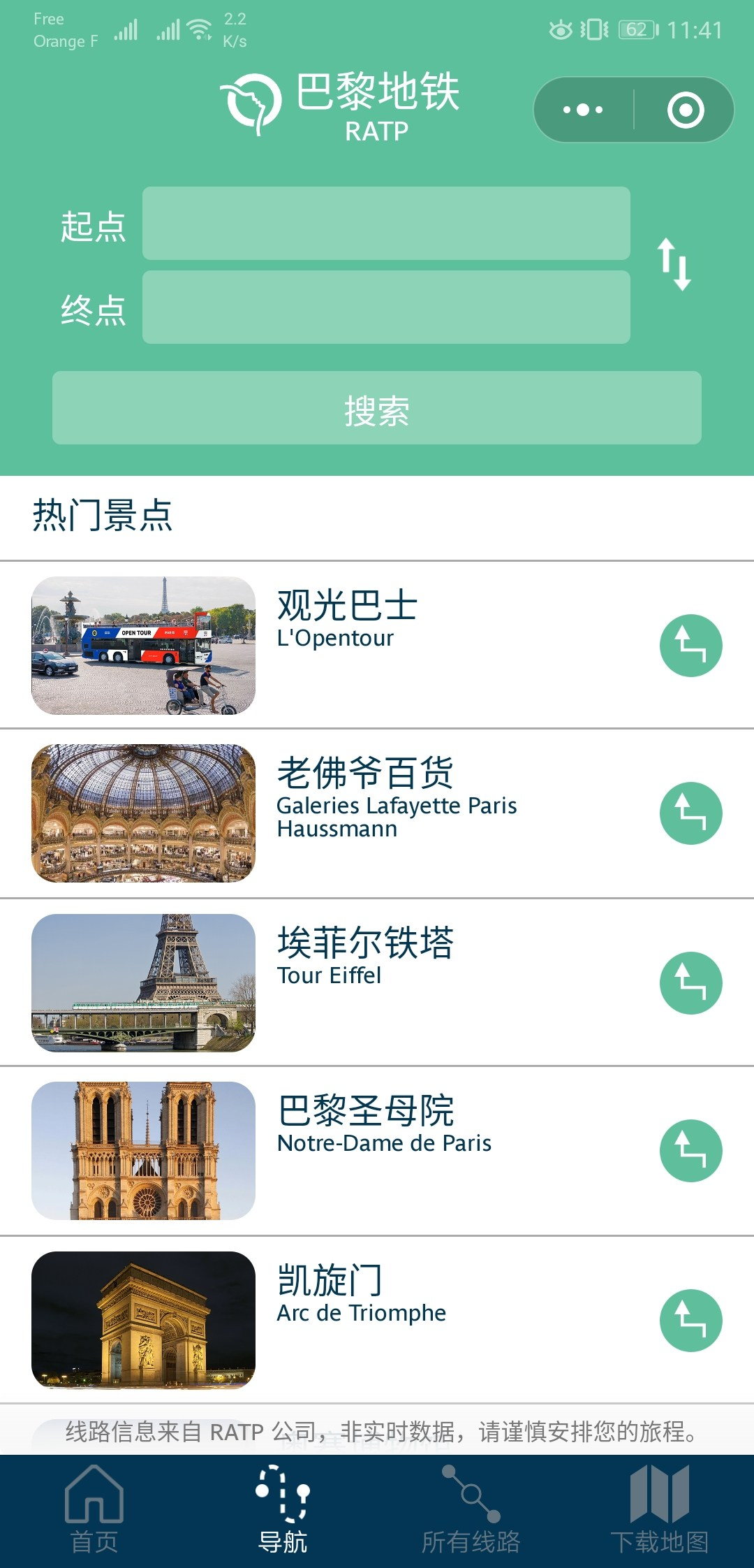 RATP wechat mini-program Paris Transports - EuroPass