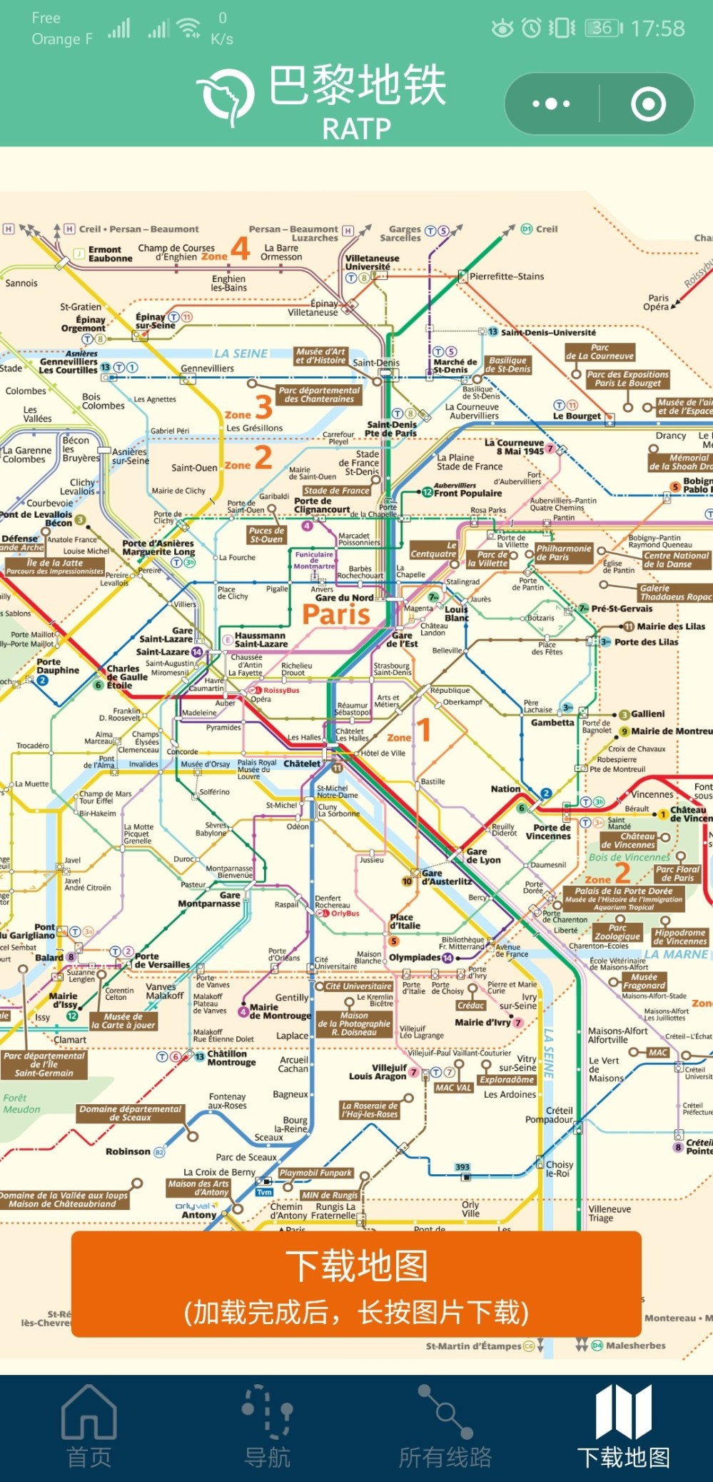 RATP WeChat mini-program Paris Metro Map
