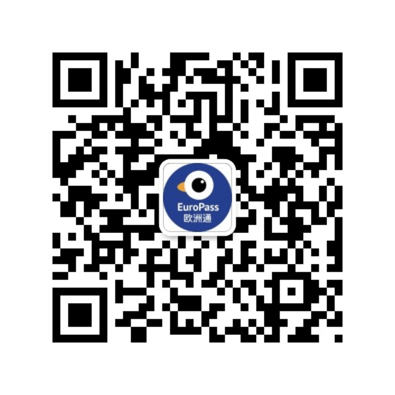 WeChat QRcode EuroPass