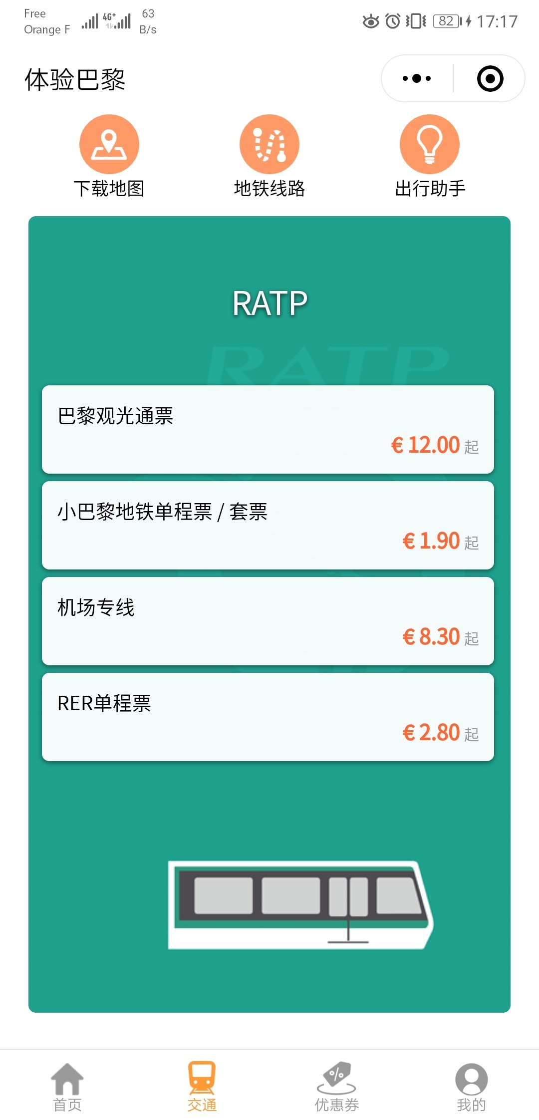 RATP WeChat Mini-Program Development - Full Service Digital Agency China Travel digital agency - Europass