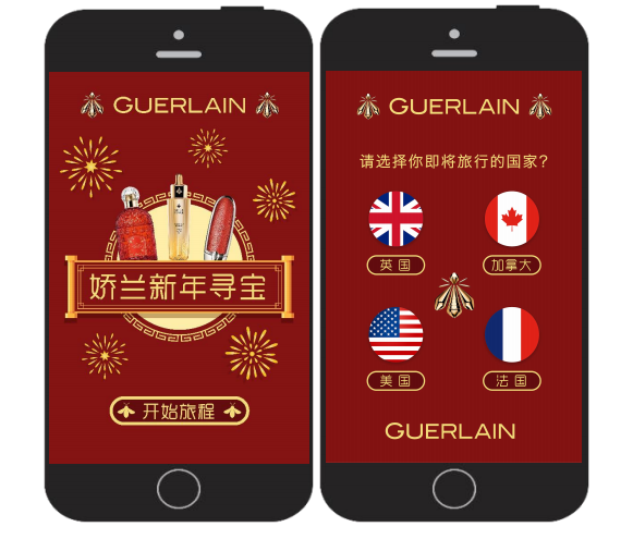 Guerlain New Year H5 Game Marketing Campaigns