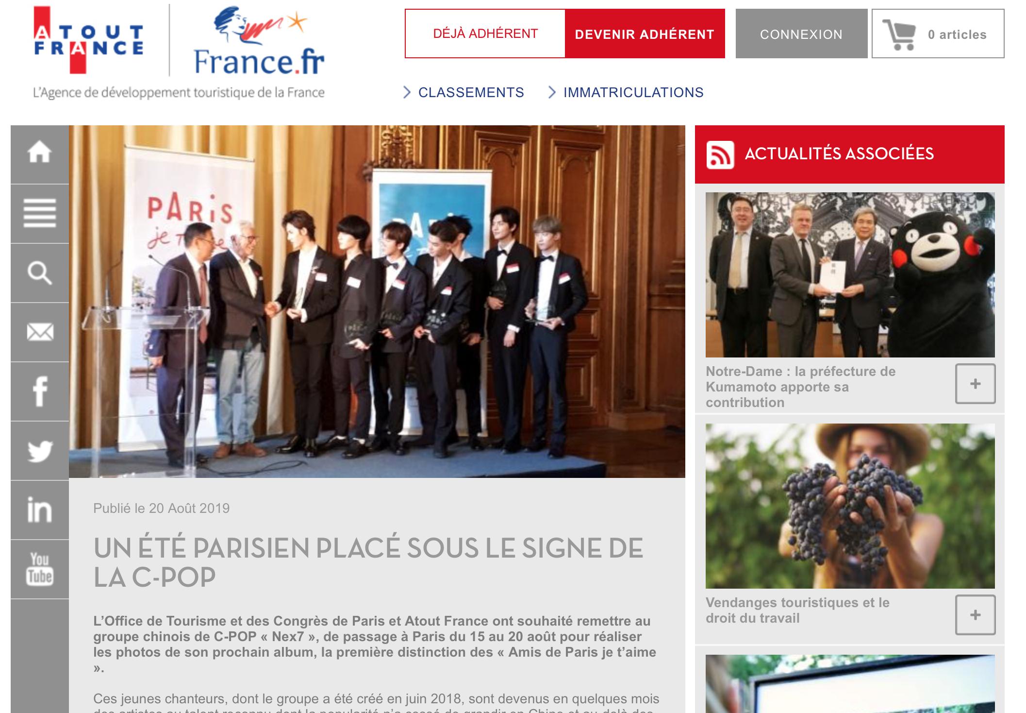 Marketing Campaigns, KOL Campaign of Paris je t'aime