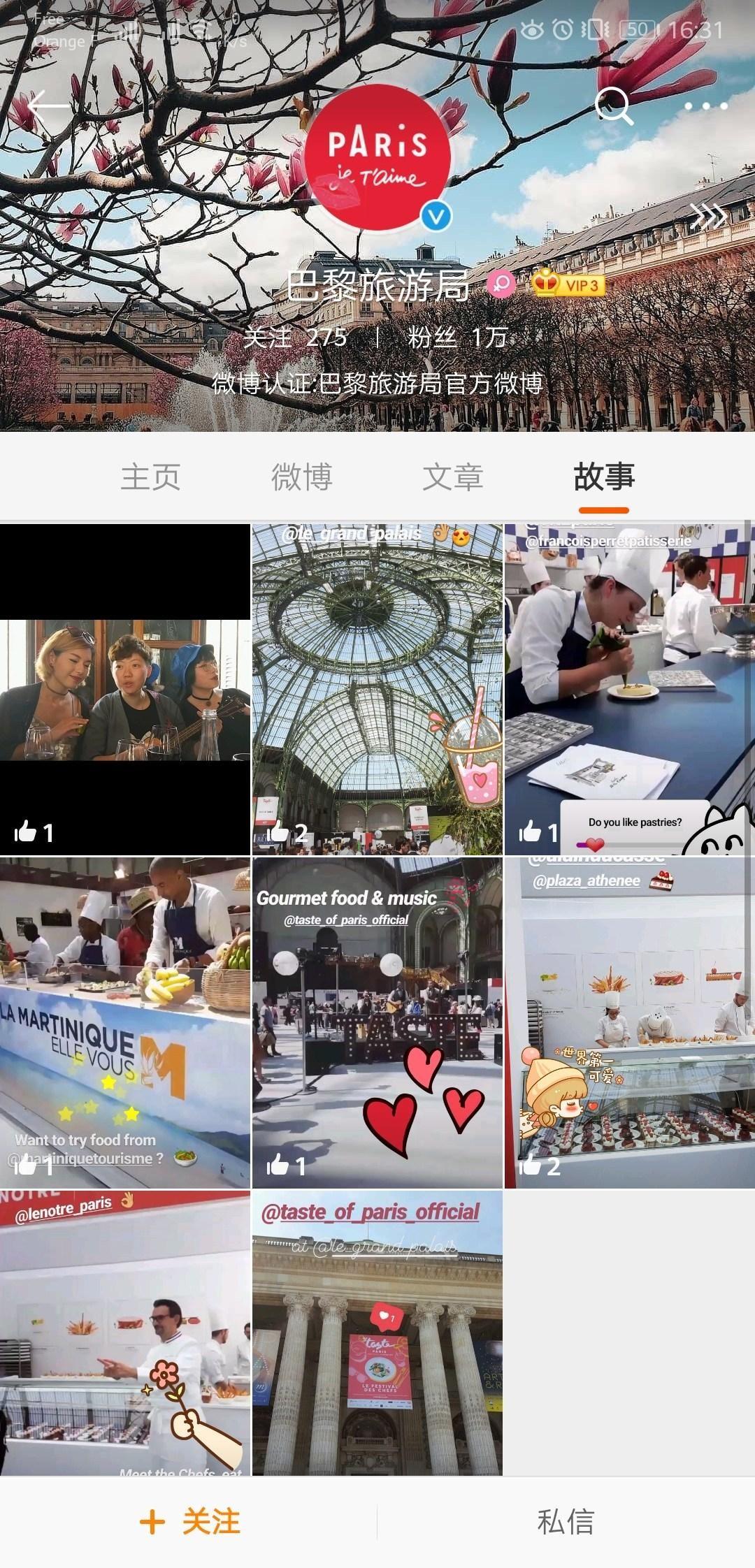 Office de tourisme Paris, Weibo Official Account