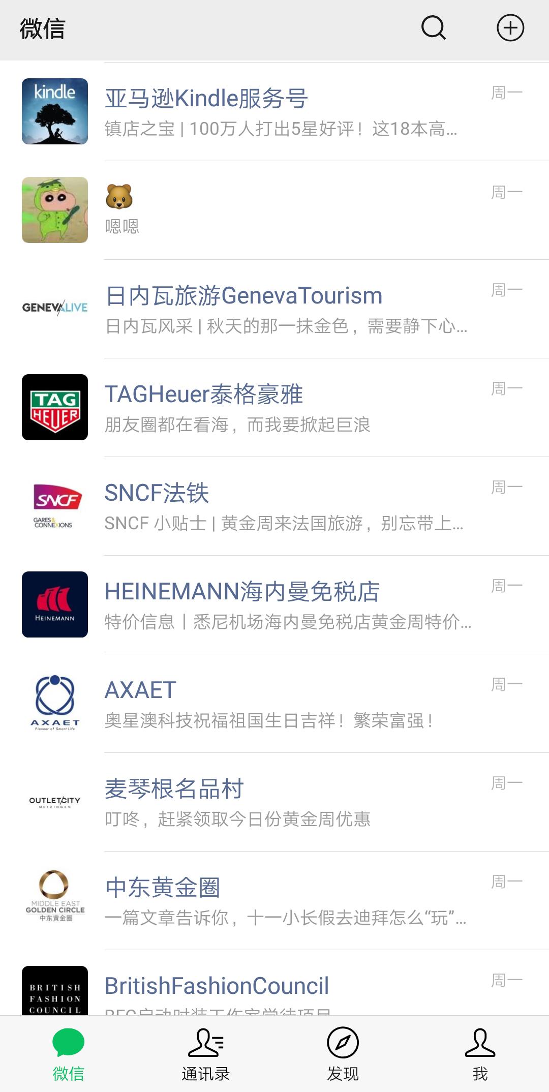 WeChat service account