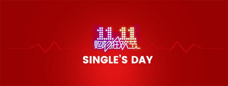 Singles'Day : guide d'achat des meilleures promos de l'année 1
