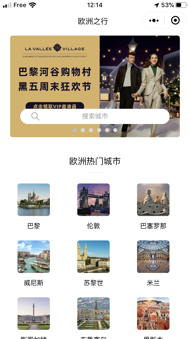 Chinese social media - WeChat Travel Experience mini program