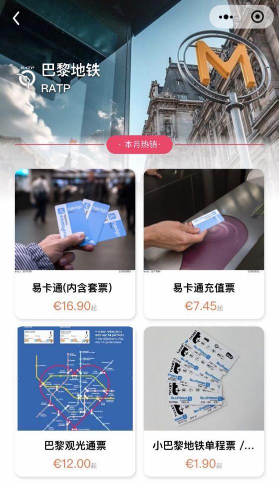 RATP Ticketing mini-program